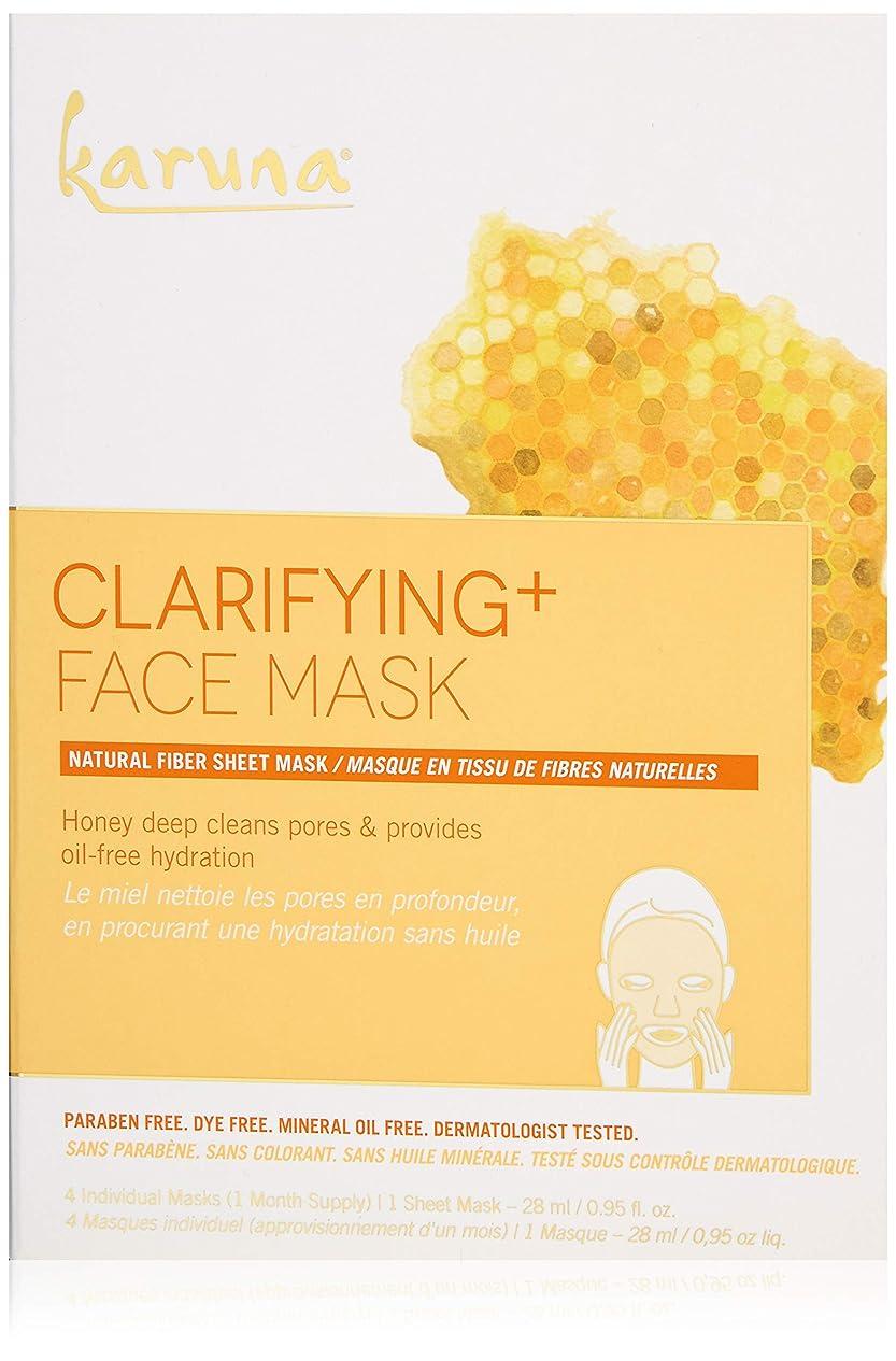 生き残ります本物露Karuna Clarifying + Face Mask 4sheets並行輸入品