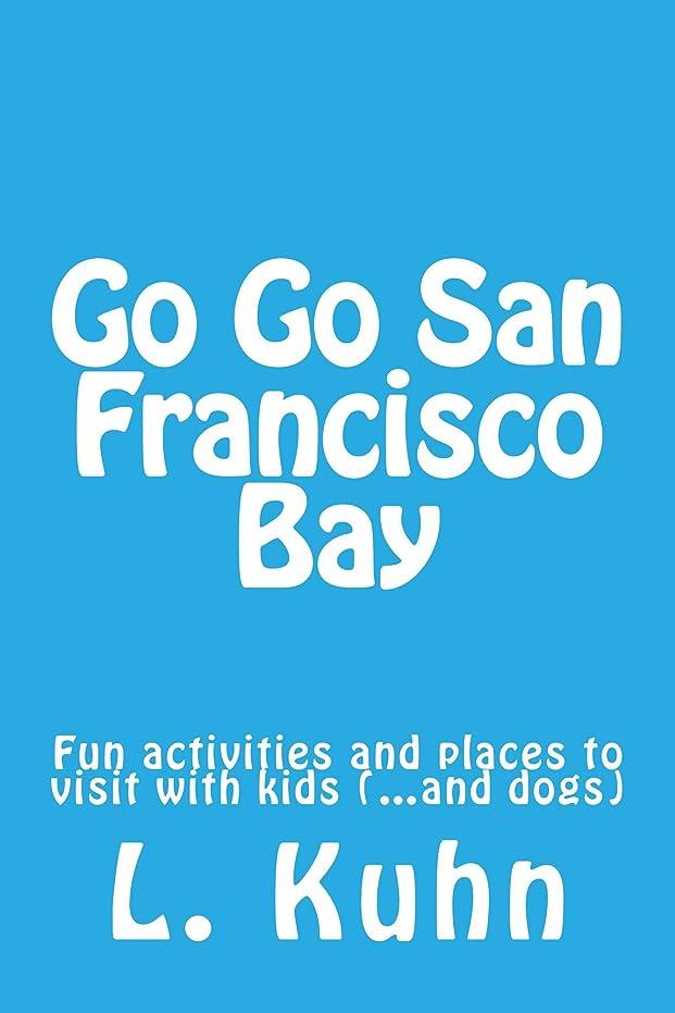 防衛優しさ菊Go Go San Francisco Bay (English Edition)