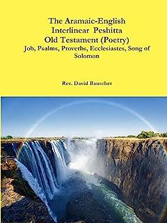 The Aramaic-English Interlinear Peshitta Old Testament (Poetry) Job, Psalms, Proverbs, Ecclesiastes, Song of Solomon)