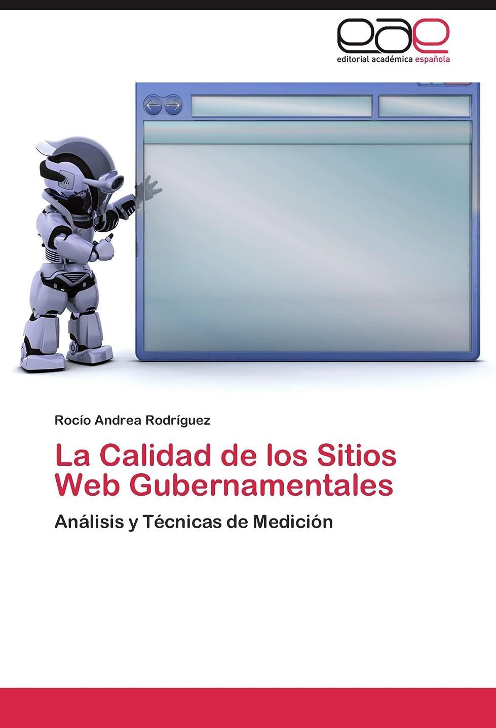 ダウンレギュラー名前を作るLa Calidad de Los Sitios Web Gubernamentales
