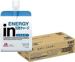 inゼリー エネルギー マスカット味 (180g×36個) すばやいエネルギー補給 10秒チャージ ビタミンC配合 エネルギー180kcal