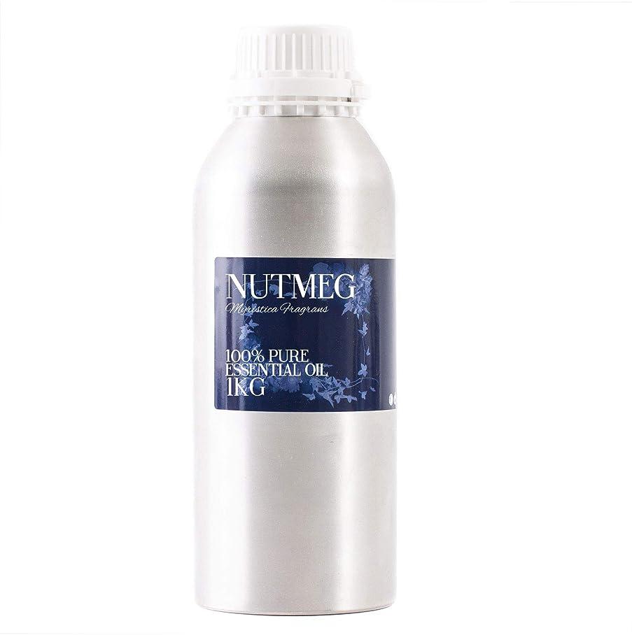 ヘルメット地理橋Mystic Moments | Nutmeg Essential Oil - 1Kg - 100% Pure
