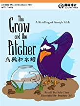 The Crow and the Pitcher - English-Chinese Version with Pinyin (Teaching Panda Series)