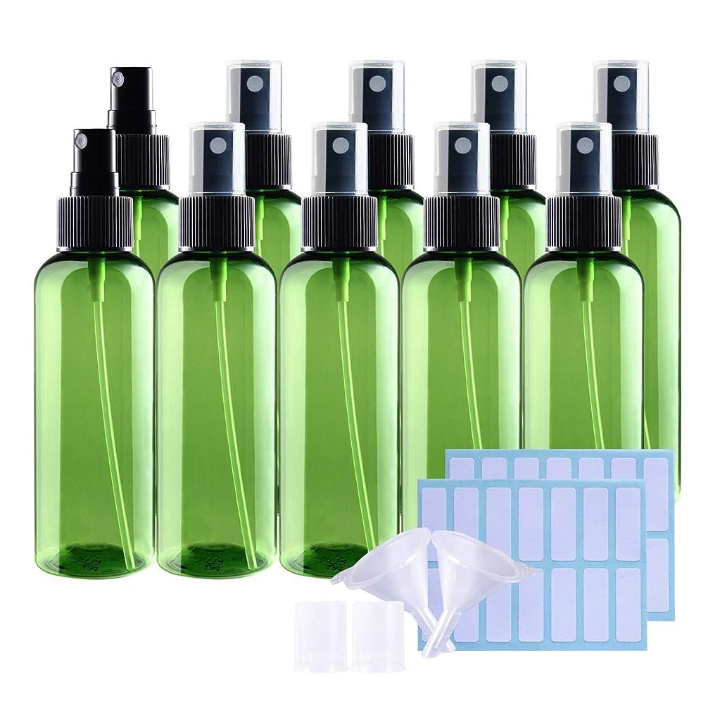 不完全な回転させる専ら100mlスプレーボトル 10個セット遮光瓶 小分けボトル プラスチック容器 液体用空ボトル 押し式詰替用ボトル 詰め替え シャンプー クリーム 化粧品 収納瓶(緑 10本)
