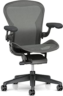 Herman Miller Aeron Ergonomic Office Chair with Standard Tilt and Zonal Back Support | Fixed Arms and Carpet Casters | Large Size C with Carbon/Satin Carbon/Dark Carbon Finish