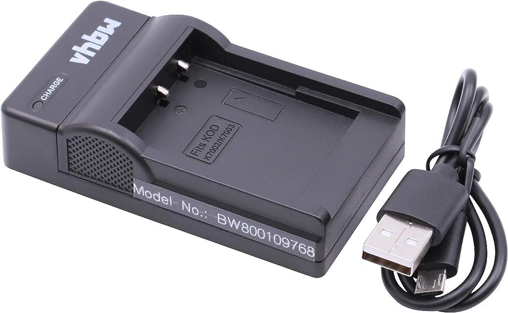 Cargador Micro USB vhbw para cámara Kodak Easyshare M380 M381 M420 V1003 V530 V603 V803 Z950.