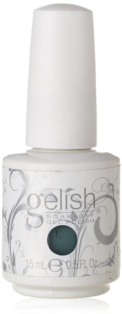 抹消チャペル犬Harmony Gelish Gel Polish - Holy Cow-girl! - 0.5oz / 15ml
