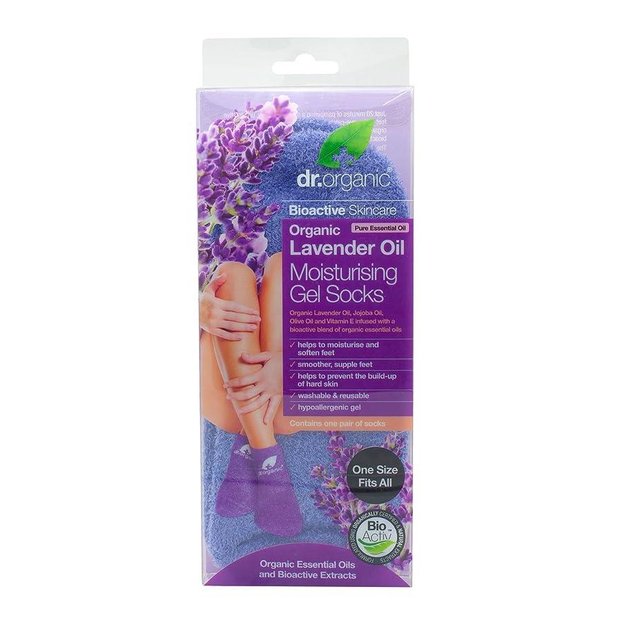 妊娠したユーモア忠実なDr.organic Lavender Oil Moisturising Gel Socks 1pair [並行輸入品]
