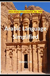 Arabic language Simplified: Starters level in 20 hours or less (Level 1 - Starters)