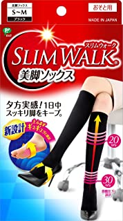 スリムウォーク 美脚ソックス S-Mサイズ ブラック(SLIM WALK,socks,SM) 着圧 ソックス