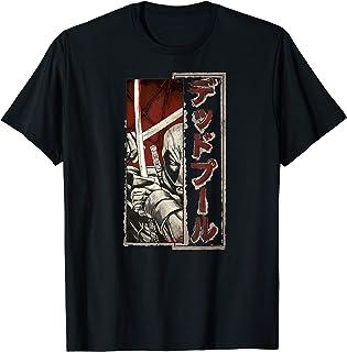 Marvel Deadpool Kanji Fighting Swords T-Shirt