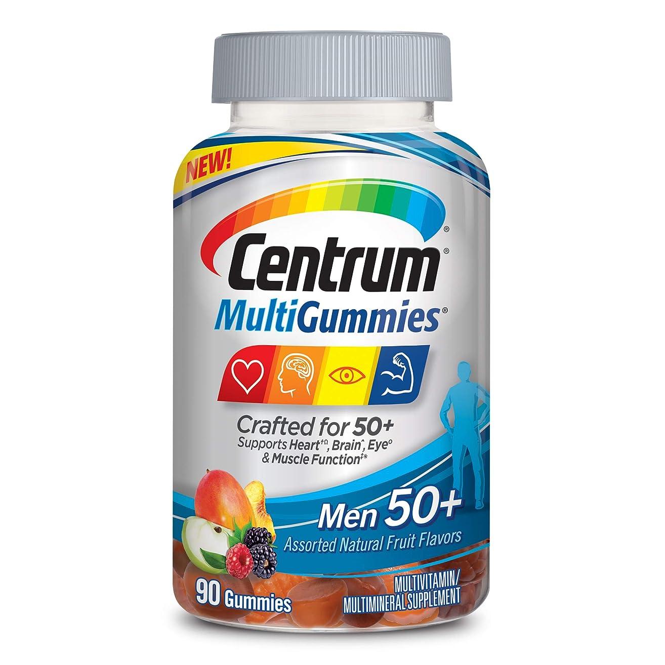 New Centrum MultiGummies Men 50+ (90Count) Multivitamin/Multimineral Supplement Gummies, with 100% DV of Vitamins D3, E, B6, B12, Age 50+