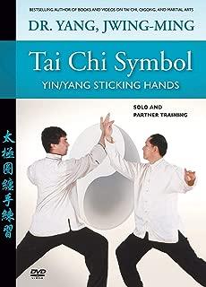 Tai Chi Silk Reeling: Yin/Yang Sticking Hands (YMAA) Tai Chi Push Hands by Jwing-Ming Dr. Yang