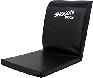 Shogun Sports Ab Mat. Abdominal Mat with Tailbone Protector. Core Training Mat for maximizing Sit-Ups, Crunches and Abdominal Workouts