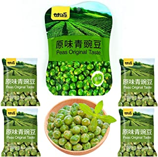 Green Split Peas, Plant-Based Baked Beans, Raw, Dried, Crunchy Snacks, Roasted and Lightly Salted, no Fried, Original Flav...