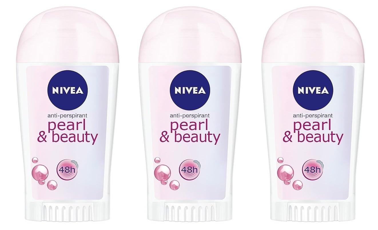 成熟占める予想外(3パック) ニベアパールそしてビューティー制汗剤デオドラントスティック女性のための3x40ml - (Pack of 3) Nivea Pearl & Beauty Anti-perspirant Deodorant Stick for Women 3x40ml