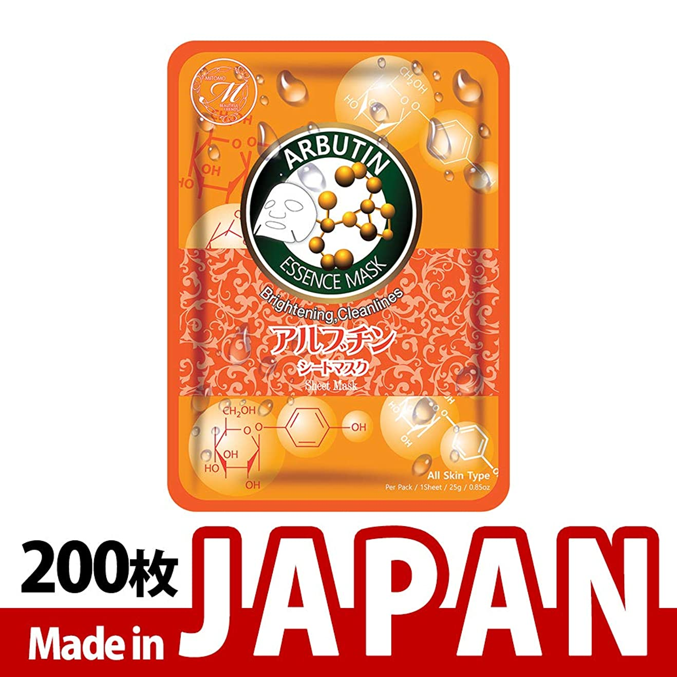 フォーム既に最終【MT612-A-3】シートマスク/10枚入り/200枚/美容液/マスクパック/送料無料