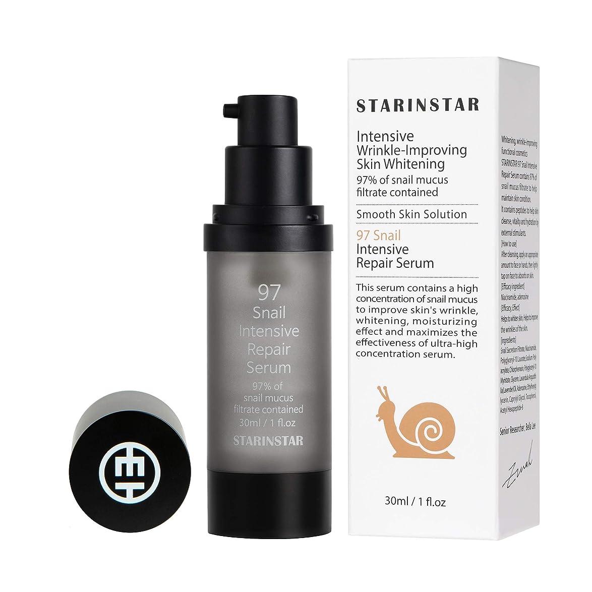 矢状別の[STARINSTAR] 97 スネイルインテンシブリペアセラム 、ラベンダー油500ppmおよびペプチド100ppm、鼻汁粘液濾液の97%、30ml / 1fl.oz