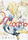MOMO (ニチブンコミックス)