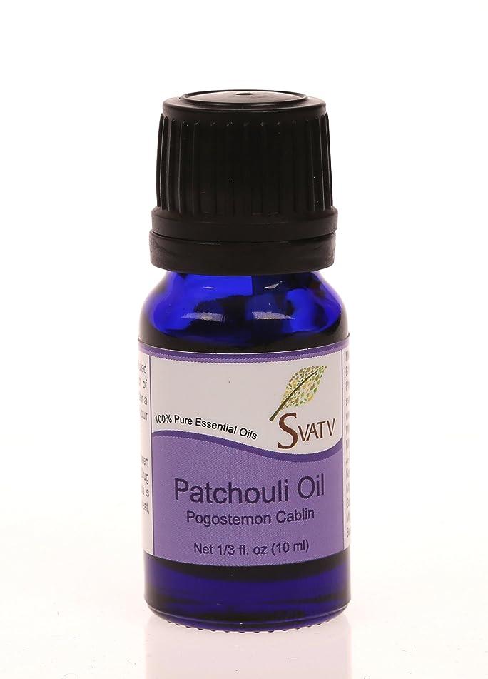 ツーリストオリエント好意的SVATV Patchouli(Pogostemon cablin)エッセンシャルオイル10mL(1/3オンス)100%純粋で無希釈、治療用グレード