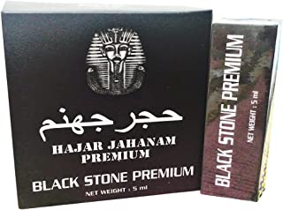 2X Hajar Jahanam Premium Black Stone Sex Oil for Strong & Long Ejaculation Delay Help from Poor Erection