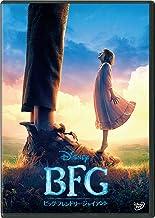 BFG: Big Friendly Giant DVD