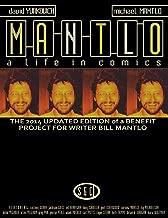 Mantlo: A Life in Comics