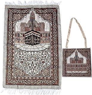 IMIKEYA Muslim Prayer Rug Islamic Prayer Mat Rectangular Floor Mat Cotton Area Rug Worship Carpet with Storage Bag