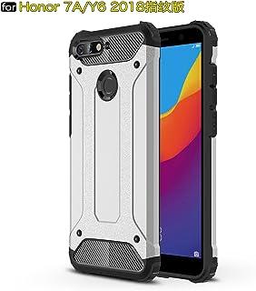 66861d4e672 xinyunew Funda Huawei Honor 7A/Y6 2016, 360 Grados Protección +Vidrio  Templado Protector