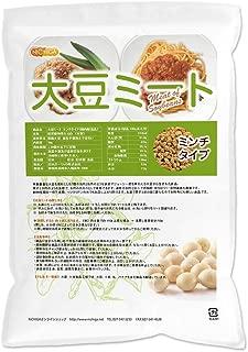 大豆ミート ミンチタイプ 2kg 畑のお肉(国内製造品) 遺伝子組換え材料、動物性原料一切不使用 [02] NICHIGA(ニチガ)
