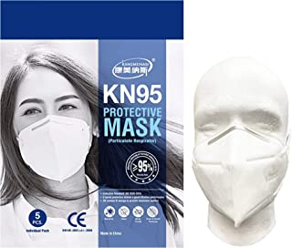 KN95 マスク ( N95 DS2 同等 )5枚セット 高機能 立体 不織布 強力フィルター