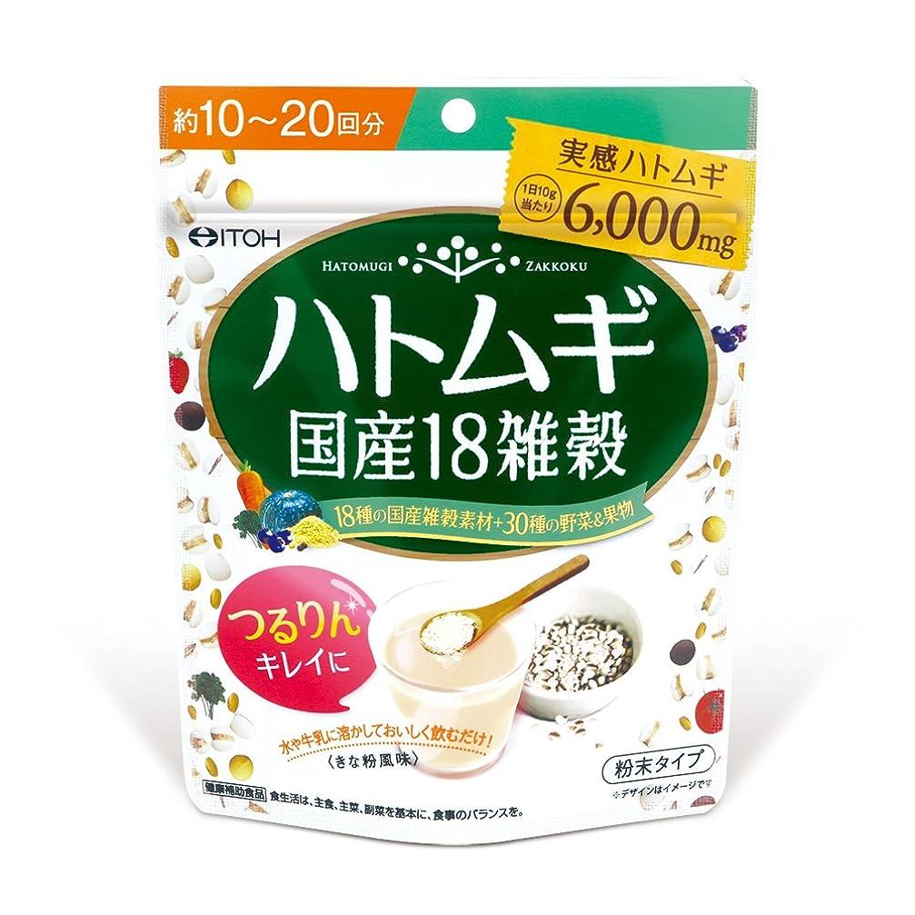 追い越す腹オプショナル井藤漢方製薬 ハトムギ国産18雑穀 100g