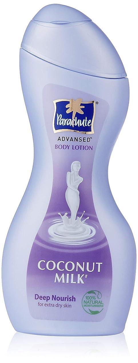 暴露する何かカビParachute Advansed Deep Nourish Body Lotion, 250 ml