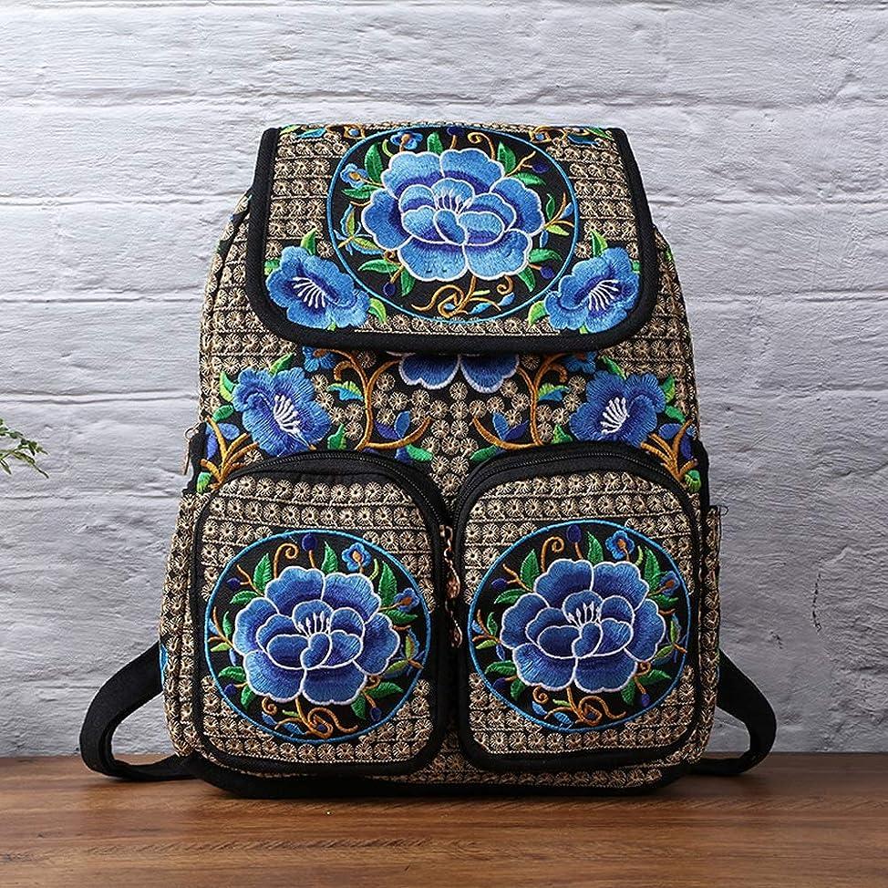 そこから大宇宙フラップSDFDP 手刺繍エスニックスタイルのバックパック袋両面刺繍の贈り物は実用的な北京のお土産37.5センチメートル×35センチメートルました (Color : P)