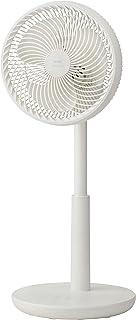 BRUNO ブルーノ 扇風機 リビング dcモーター 静音 おしゃれ 首振り リモコン付き DCコンパクトフロアファン ホワイト BOE075-WH