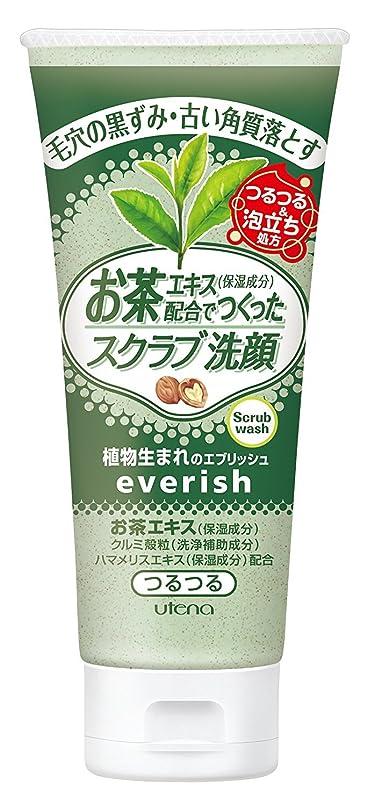 質量テザー水を飲むeverish(エブリッシュ) お茶スクラブ洗顔 130g