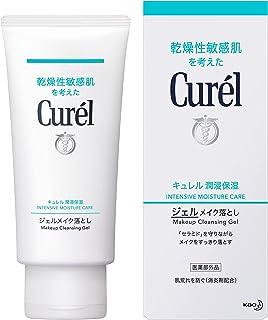 Curel Makeup Cleansing Gel, 130g