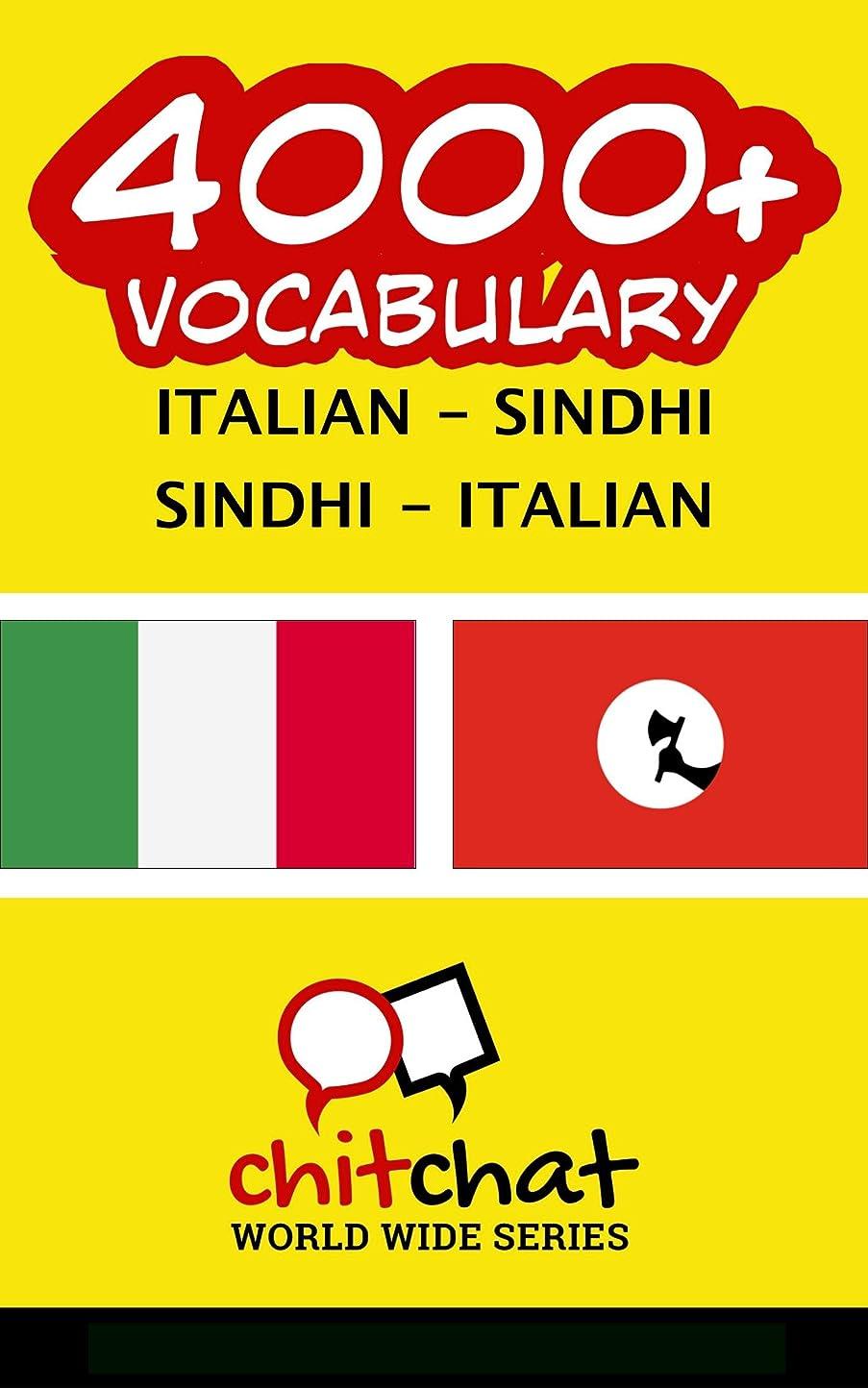 スリムマウスパパ4000+ Italian - Sindhi Sindhi - Italian Vocabulary (Italian Edition)