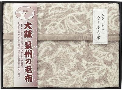 大阪泉州の毛布 ジャガード織カシミヤ入リウール毛布 SNW-152