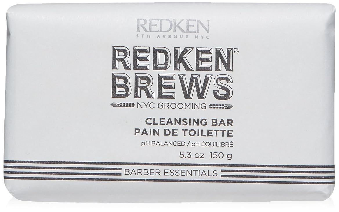 請願者邪魔乳白Redken Brews バー、5.0 FLを清め。オンス 5オンス/ 150グラム