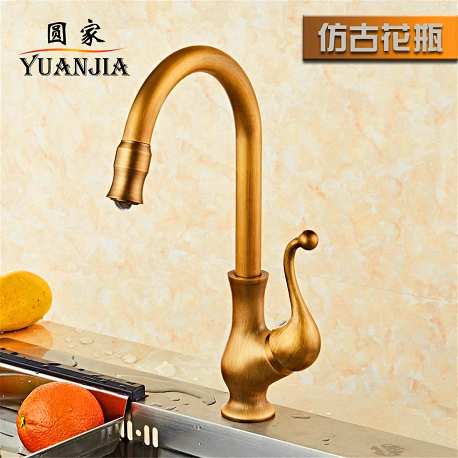 ETERNAL QUALITY Bathroom Sink Basin Tap Brass Mixer Tap Washroom Mixer Faucet All copper antique kitchen faucet hot and cold dishes antique wash basin basin redation sing