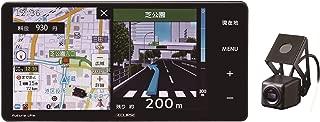 デンソーテン イクリプス(ECLIPSE) ドライブレコーダー内蔵カーナビ AVN-D9W 7型ワイド 地図更新無料 フルセグ+1セグ VICS WIDE SD CD DVD USB Bluetooth Wi-Fi トヨタ/ダイハツ車専用変換コード付 DENSO TEN