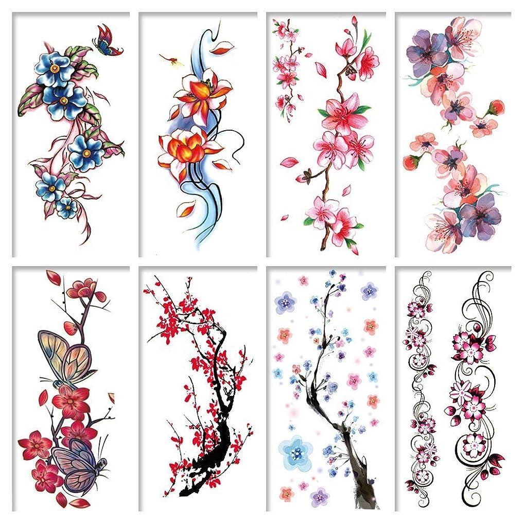 クロニクルトラップ特定の薔薇 さくら ラメイ 蝶 タトゥーシール 8枚セット 可愛い 個性的 花 ウォータープルーフ ボディーシール タトゥー 刺青シール フェイクタトゥー 女性用