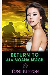 Return to Ala Moana Beach: (Military Romance) Kindle Edition