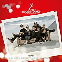 Sing meinen Song - Die Weihnachtsparty Vol. 6