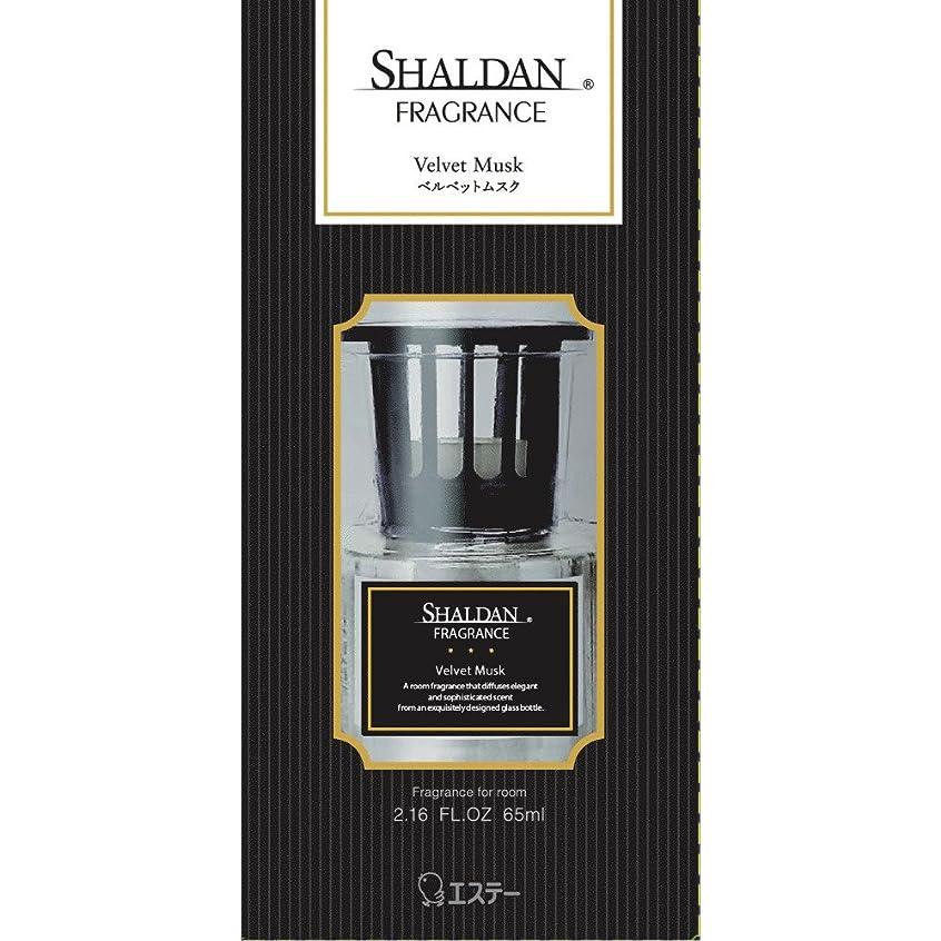 記憶に残る一杯ファイターシャルダン SHALDAN フレグランス 消臭芳香剤 部屋用 本体 ベルベットムスク 65ml