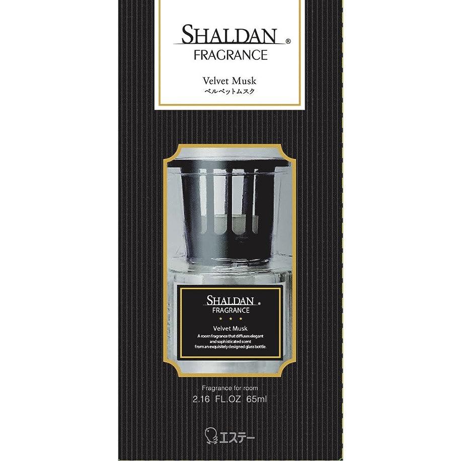 眠るロデオルームシャルダン SHALDAN フレグランス 消臭芳香剤 部屋用 本体 ベルベットムスク 65ml