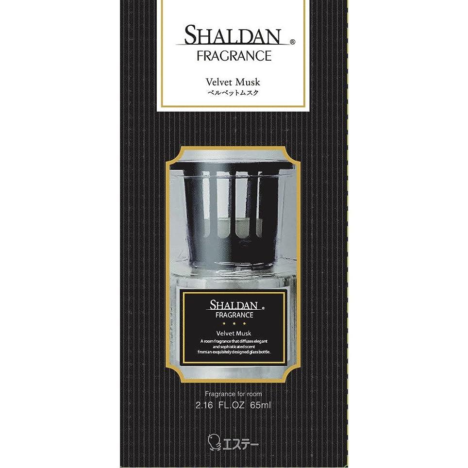 水差し元気な強制シャルダン SHALDAN フレグランス 消臭芳香剤 部屋用 本体 ベルベットムスク 65ml