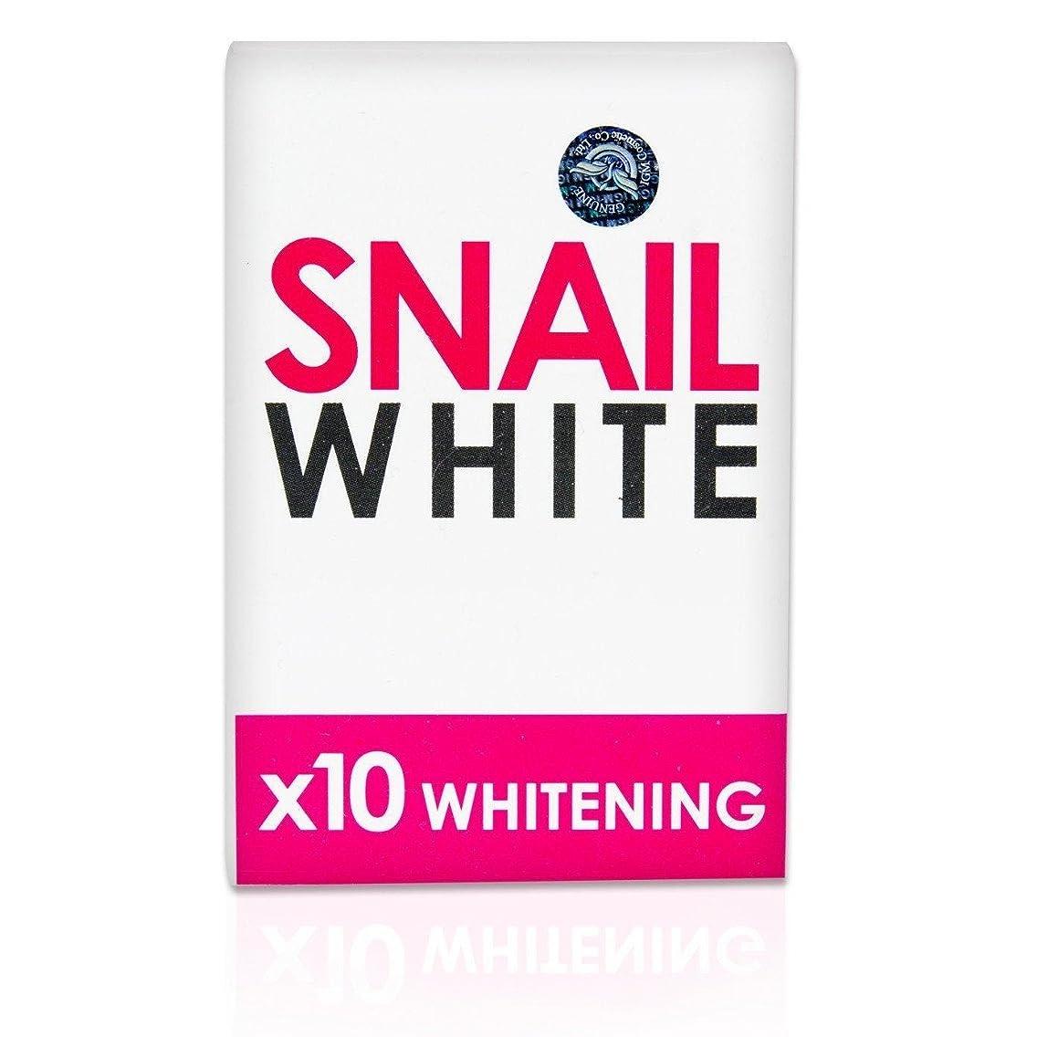 ネブ連鎖モザイクSnail White Soap 10x Whitening Power 70g.,dark Spots Damage Skin Face & Body.(Good Services) by Snail