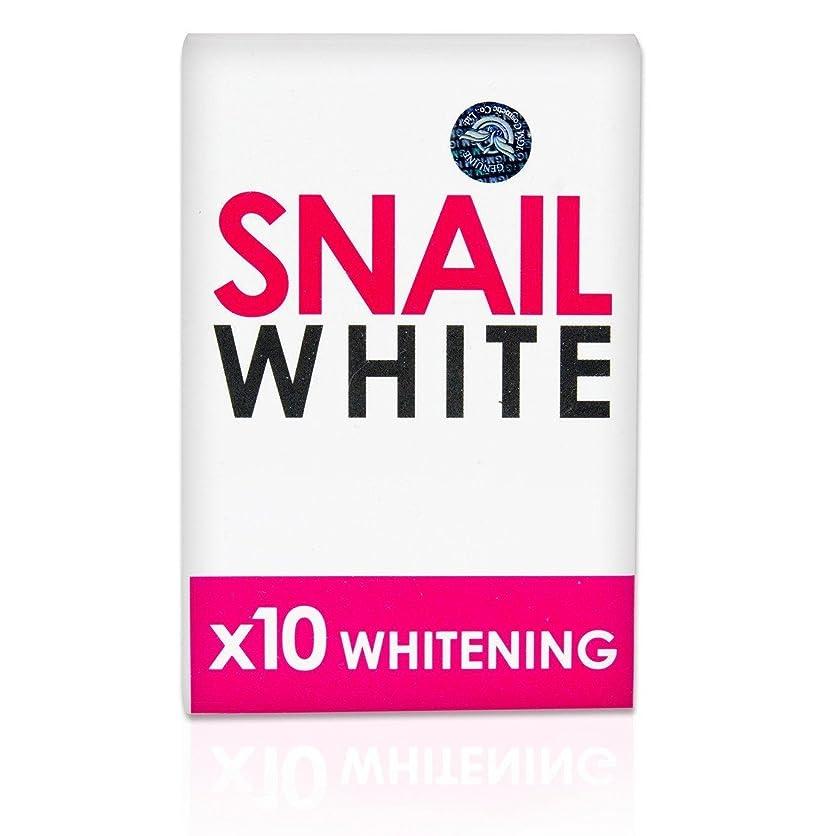 ハーブ小学生ベアリングSnail White Soap 10x Whitening Power 70g.,dark Spots Damage Skin Face & Body.(Good Services) by Snail